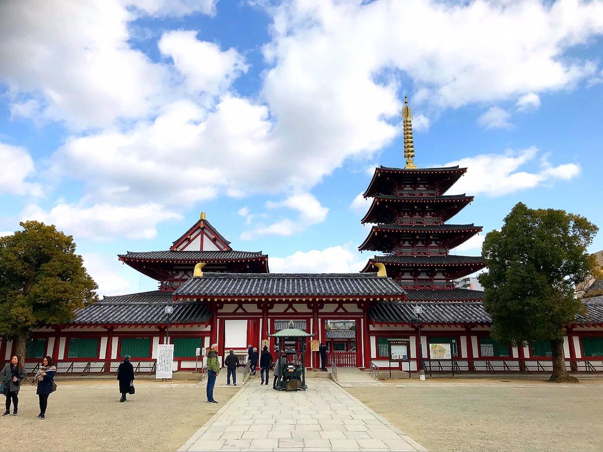 【四天王寺】大阪最強の開運のご利益スポットもここにある!動画付き