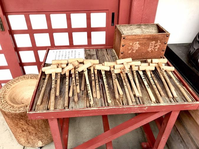木槌と木臼