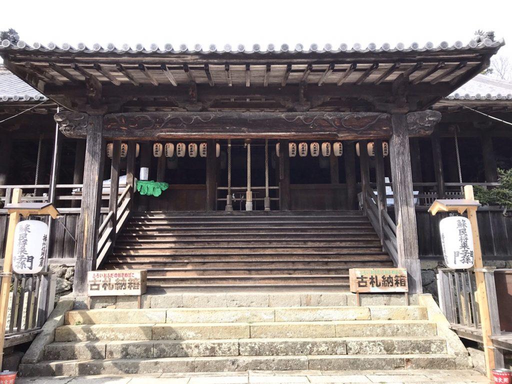 廣峯神社本殿