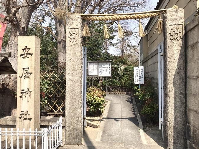 安居神社入り口②