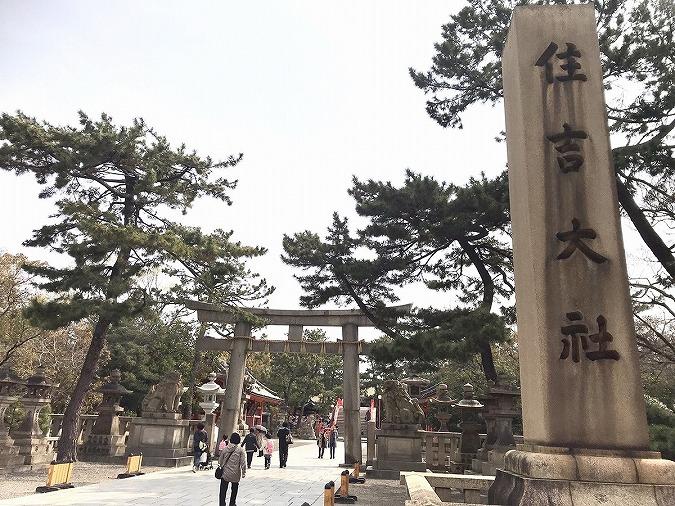 【住吉大社】大阪最強ご利益パワースポット神社を参拝!動画付き