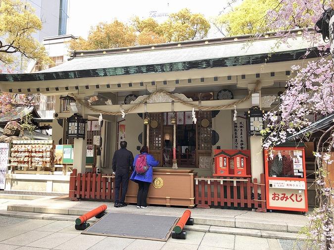 【露天神社(お初天神)】最強の縁結びの聖地はここ!動画付き