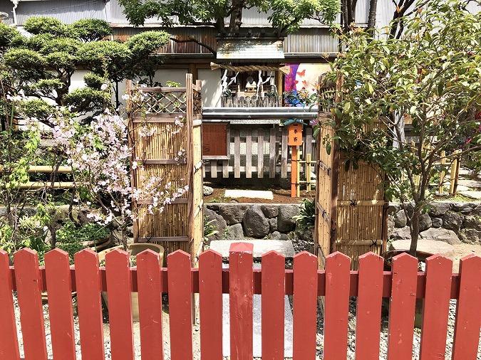 難波(夕日)神明社