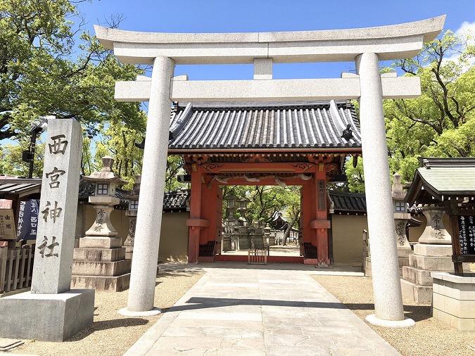 【西宮神社】商売繁盛・金運UPを祈願!末社までしっかり参拝した!