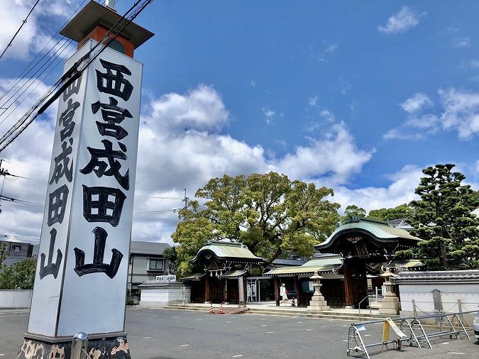 【西宮成田山】兵庫の交通安全祈願・厄除け祈願といえばここ!