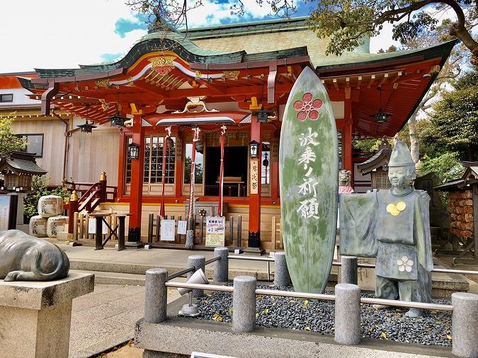 【綱敷天満宮】須磨の天神さんはサーファーの聖地?人気の波乗り祈願!