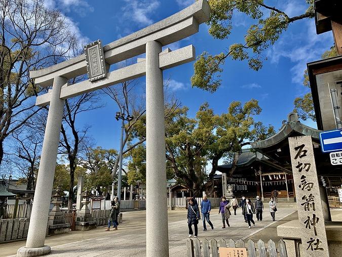 【石切劔箭神社(石切神社)】厄払いやお百度参りで人気の神社!
