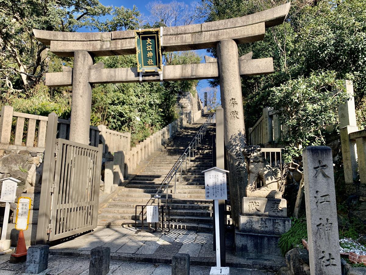 【大江神社】狛虎が鎮座する阪神ファンの聖地として人気の神社!