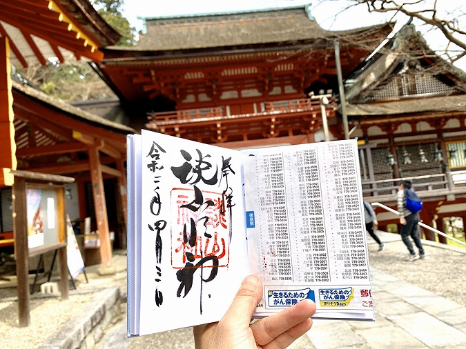 【談山神社】見どころ満載でココは絶対に見逃したくない!完全ガイド