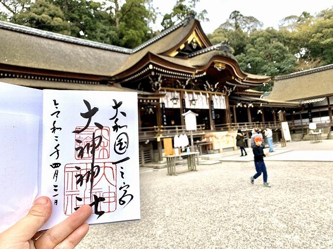 【大神神社】日本最古の神社は見どころ満載!ココは絶対見逃すな!