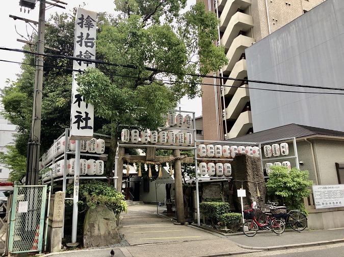 【サムハラ神社】大阪のビジネス街にひっそり佇むサムハラ神社に究極の神様が?!
