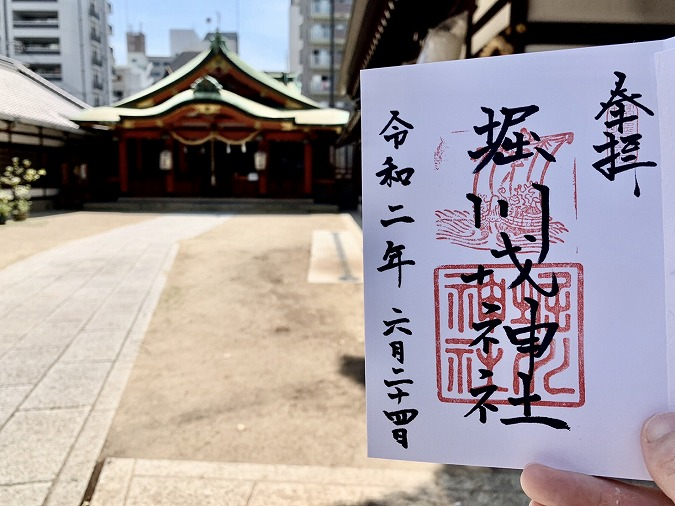 【堀川戎神社】キタのえべっさんで人気の商売繁盛パワースポット神社!