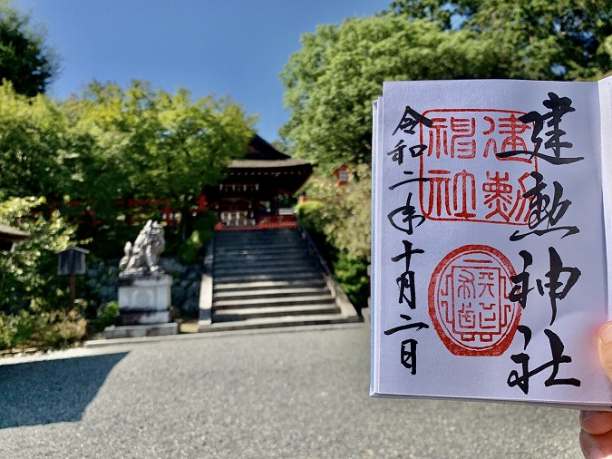 【建勲神社】織田信長をお祀りする京都の人気パワースポット神社!