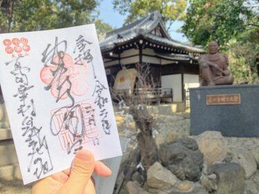 【安居神社】真田幸村の終焉の地!幸村の魂が眠る神社を参拝!動画付き