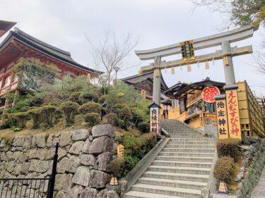 【地主神社】京都最強縁結び神社を完全解説!ココは絶対に見逃すな!