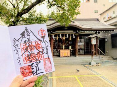【サムハラ神社】大阪最強パワースポット神社を分かりやすくご紹介!