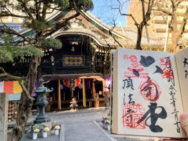 【六角堂(頂法寺)】いけばな発祥の地で縁結びのご利益で人気上昇中!