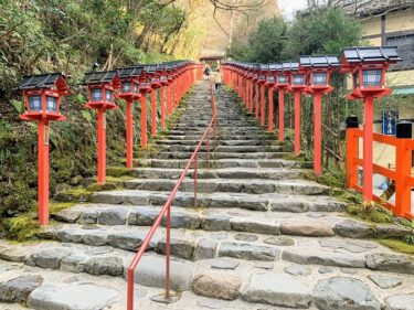 【貴船神社】京都最強の恋愛・縁結びのパワースポット神社はココだ!