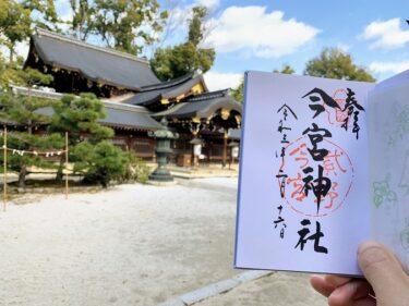 【今宮神社】玉の輿神社として女性に人気!境内を詳細にご紹介!