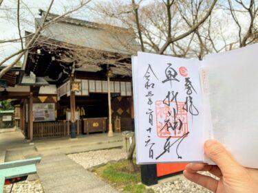 【車折神社】麦わらの一味も参拝するパワースポット神社!ココは見どころ!