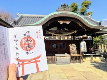 【姫嶋神社】通称やりなおし神社の参拝方法や見どころを詳しくご紹介!