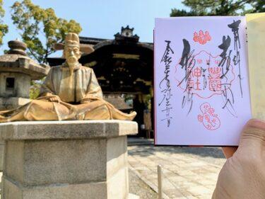 【豊国神社(京都)】豊臣秀吉が祀られた出世開運パワースポット神社!