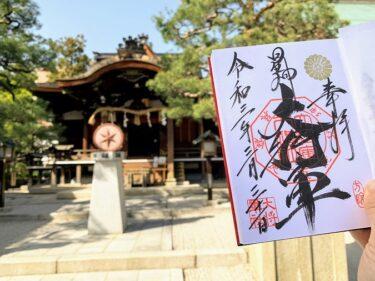【大将軍八神社】鏡リュウジさんお薦め京都随一のパワースポット!